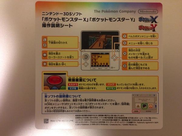 PokemonX04