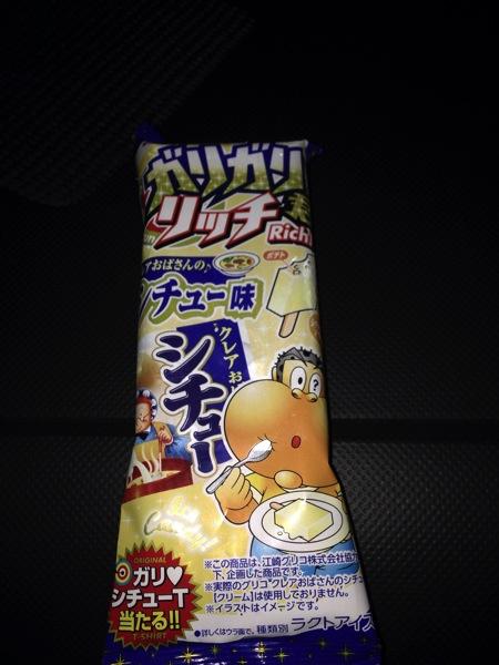 【アイス】ガリガリ君 クレアおばさんのシチュー味