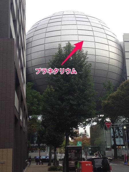 【コワーキングスペース】トランジットスタジオに行ってきました。【名古屋】
