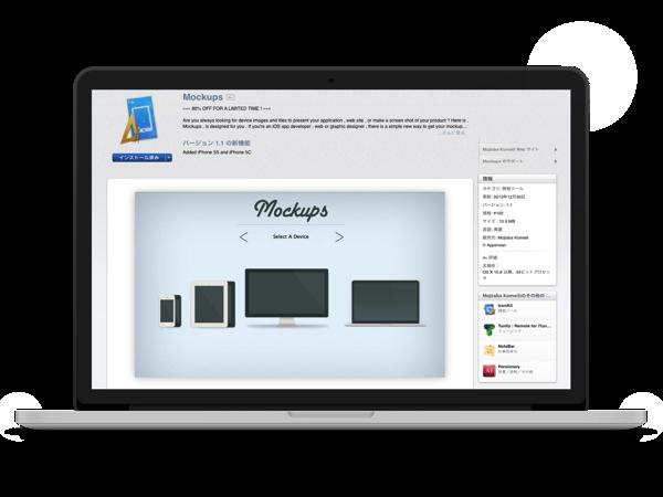 【ブロガー用】Mockupsという画像合成アプリを購入したのでレビュー【macアプリ】